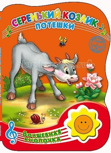 http://www.akusherstvo.ru/images/magaz/im71840.jpg
