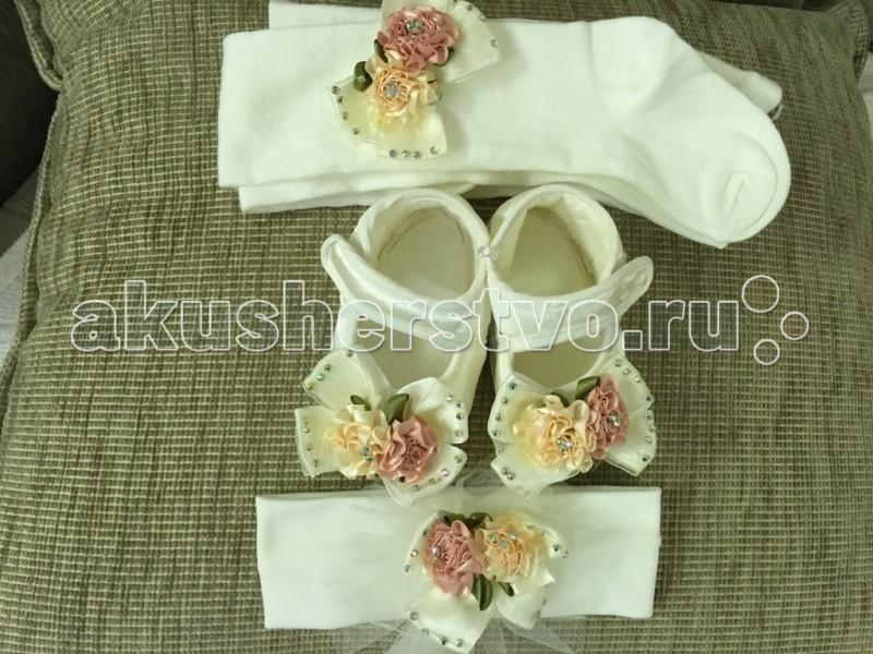 http://www.akusherstvo.ru/images/magaz/im71841.jpg