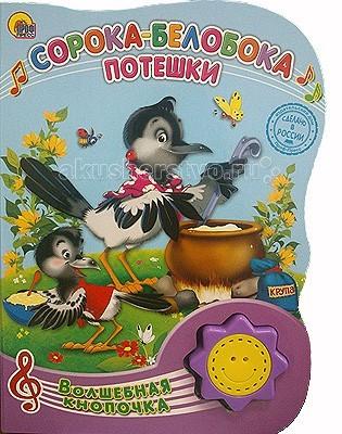 http://www.akusherstvo.ru/images/magaz/im71842.jpg