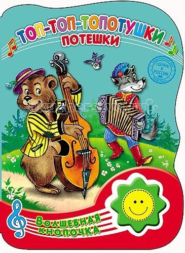 http://www.akusherstvo.ru/images/magaz/im71845.jpg