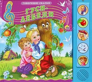 http://www.akusherstvo.ru/images/magaz/im71852.jpg