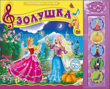 http://www.akusherstvo.ru/images/magaz/im71854.jpg