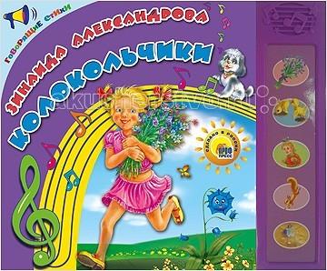 http://www.akusherstvo.ru/images/magaz/im71884.jpg