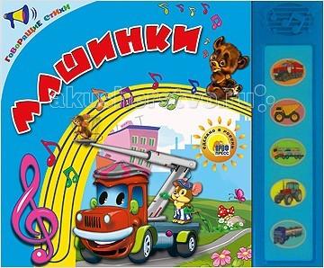 http://www.akusherstvo.ru/images/magaz/im71885.jpg