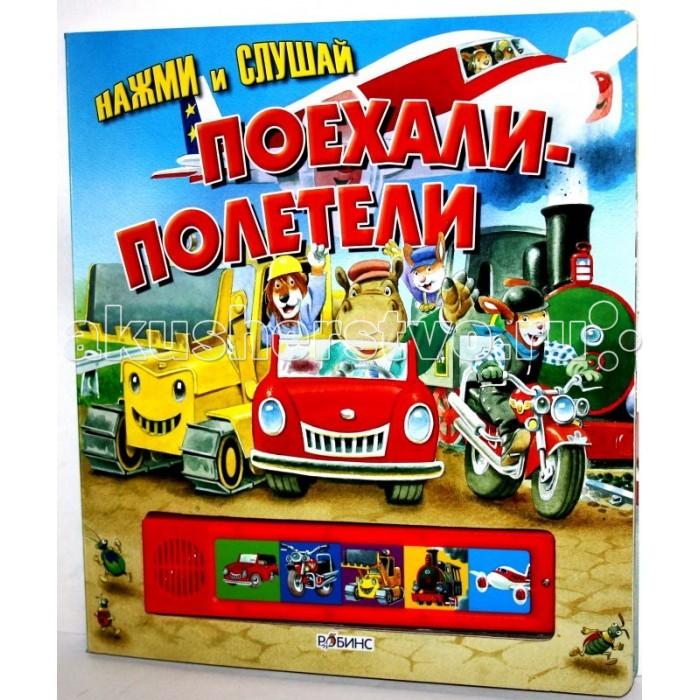 http://www.akusherstvo.ru/images/magaz/im71960.jpg