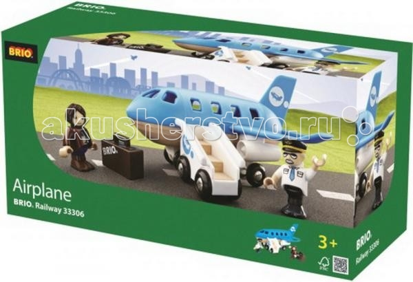 Brio Самолетик с трапом