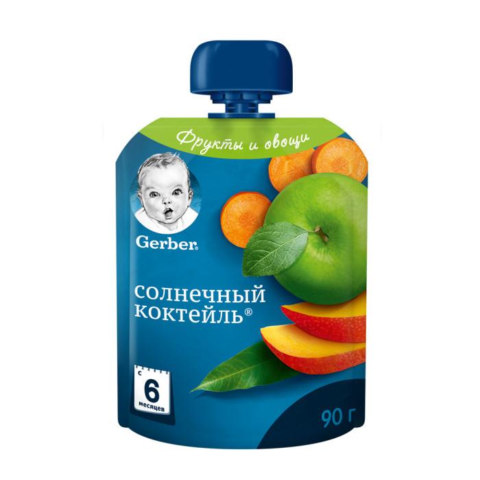 Gerber ���� ��������� �������� � 6 ���. 90 �