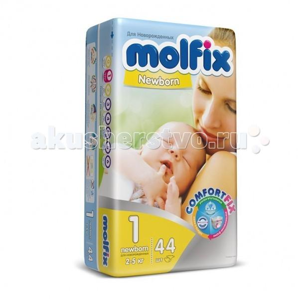 Molfix ���������� ��� ������������� 1 (2-5 ��) 44 ��.