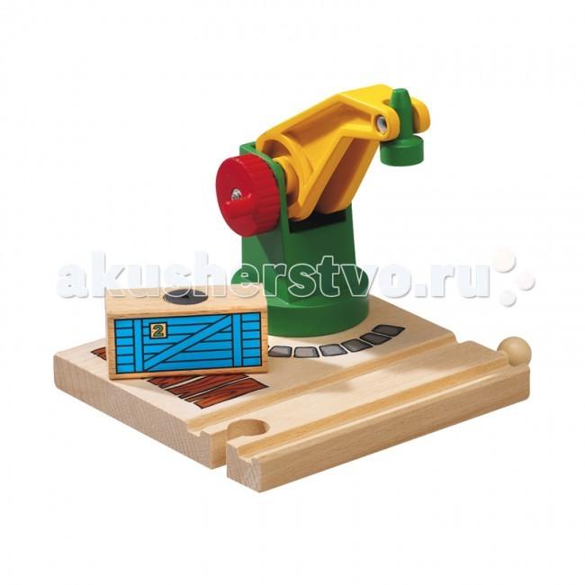 Brio Подъемный кран малый на магнитахПодъемный кран малый на магнитахПодъемный кран малый, на магнитах, поворот 360 градусов, 2 элемента, 12,5х10,5х9см Brio.  Сделать игру в деревянную железную дорогу можно еще увлекательнее с помощью малого подъемного крана 33245 Brio. С помощью колеса и магнитной сцепки кран поднимает грузы и может грузить их в вагоны. Находится на платформе, которая монтируется в полотно деревянной железной дороги Brio. Подходит ко всем игровым наборам BRIO. Включает элемент груза. Высота крана: 12,5 см<br>