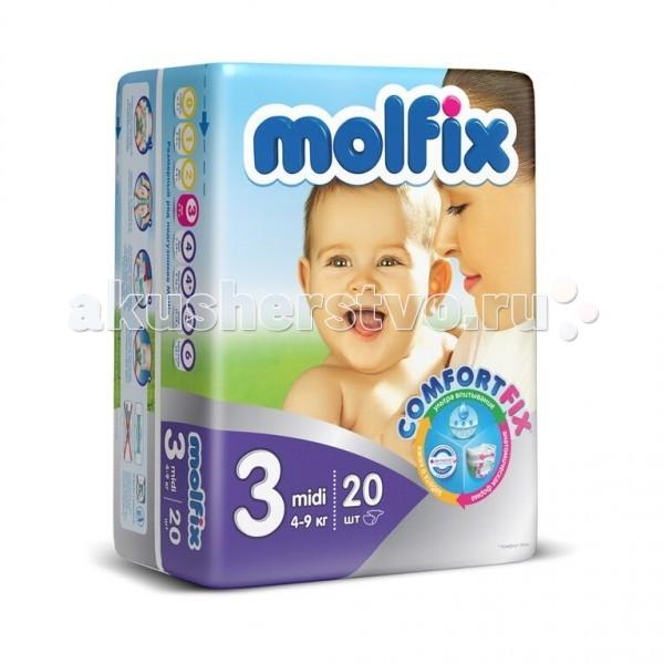 Molfix Подгузники Миди 3 (4-9 кг) 20 шт.Подгузники Миди 3 (4-9 кг) 20 шт.Подгузники Миди Molfix 3 (4-9 кг) 20 шт.  Не для кого ни секрет, что каждая мама хочет обеспечить защиту и комфорт для своего малыша.   Новые премиальные подгузники Molfix отвечают самым высоким стандартам качества категории и соответствуют ожиданиям даже самых взыскательных мам: они отлично впитывают, тонкие и эластичные, обеспечивают малышам надежную защиту, комфорт и хорошее настроение.   Подгузники Molfix дерматологически протестированы и одобрены независимым исследовательским институтом Dermatest GmbH (Германия).  Особенности: • Специальный ультра впитывающий слой обеспечивает быстрое впитывание; • Тонкая анатомическая структура для комфорта малыша; • Ультра эластичные боковинки обеспечивают свободу движений; • «Дышащий» внешний слой и ультра мягкий внутренний слой для заботы о коже малыша; • Защитные барьерчики обеспечивают защиту от протеканий.  В каждой упаковке подгузников Molfix веселые и красочные дизайны на подгузниках!<br>