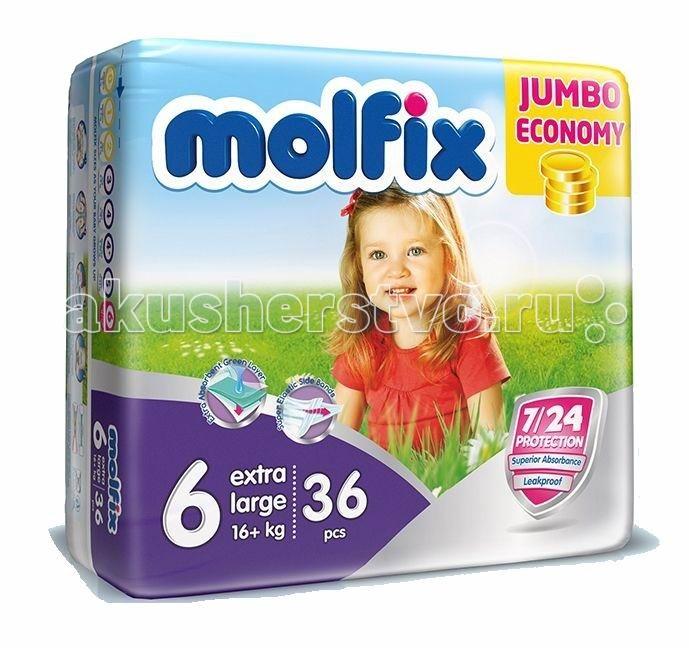Molfix Подгузники Экстра Лардж 6 (15+ кг) 36 шт.