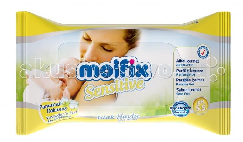 Molfix Влажные салфетки Sensitive 40 шт.