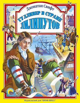 http://www.akusherstvo.ru/images/magaz/im72294.jpg