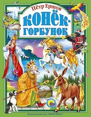 http://www.akusherstvo.ru/images/magaz/im72298.jpg