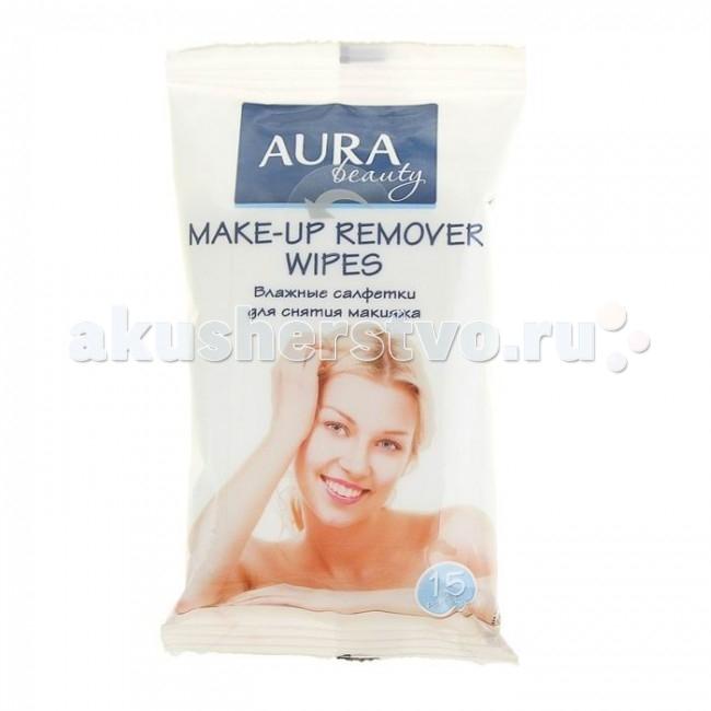 Aura Влажные салфетки для снятия макияжа Beauty 15 шт.Влажные салфетки для снятия макияжа Beauty 15 шт.Полноценное очищение кожи приближенное к косметической процедуре.  Изделие изготовлено из мягкого материала с пропитывающим составом, который содержит натуральный компонент аллантоин, стимулирующий регенерацию кожи, делает её нежной и бархатистой.  Практичны в использовании, идеальны для поездок, путешествий, походов и работы.<br>