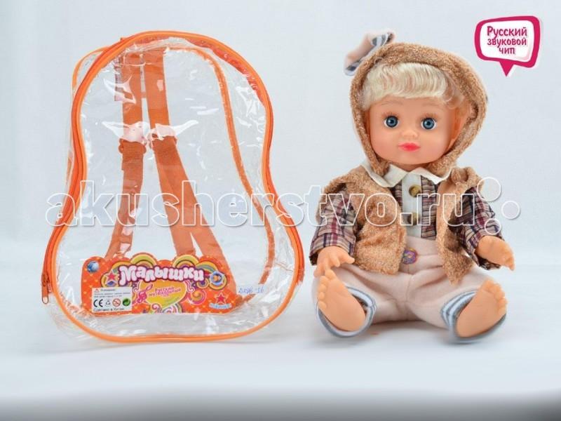 Кукла Tongde Малышки В72327