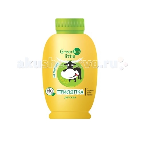 Greenlab Little Присыпка на молоке 45 мл