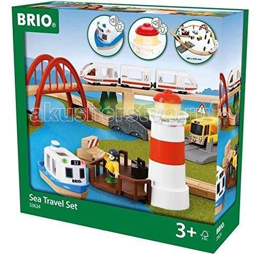 Brio Brio ���������� ����� ������� � ����