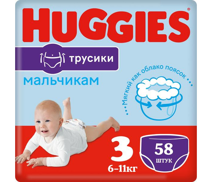 Huggies Подгузники-Трусики для мальчиков 3 (7-11 кг) 58 шт.Подгузники-Трусики для мальчиков 3 (7-11 кг) 58 шт.Вес ребенка: 7-11 кг Кол-во в упаковке: 58 шт.   Ваш малыш начал двигаться в новом ритме? Пора переключаться на трусики Huggies®! Впитывающий слой трусиков Huggies расположен с учётом различий мальчиков и девочек. Яркие герои Disney на всех трусиках Huggies! Легко надеваются. Легко снимаются. Великолепно сидят. Эластичный поясок У трусиков Huggies* есть тянущийся во всех направлениях поясок, широкие боковинки и эластичные манжеты вокруг ножек. Благодаря им подгузник хорошо прилегает к телу и обеспечивает максимальный комфорт во время активных движений и игр Мягкие материалы Трусики Huggies сделаны из мягких материалов с особыми микропорами, которые оберегают кожу малыша и позволяют ей «дышать» Впитывают за секунды Для максимальной защиты от протекания трусики Huggies на 70% состоят из уникального абсорбирующего слоя DryTouch, который впитывает влагу за считанные секунды и запирает её изнутри, что исключает возможность появления опрелостей и покраснений на коже малыша Легко надеваются Надеваются через ножки так же легко, как и настоящие трусики Легко снимаются Снимаются тоже за считанные секунды, благодаря уникальным застёжкам на боковинках  Если Ваш малыш не может усидеть на месте – то Трусики Huggies идеально ему подойдут!<br>