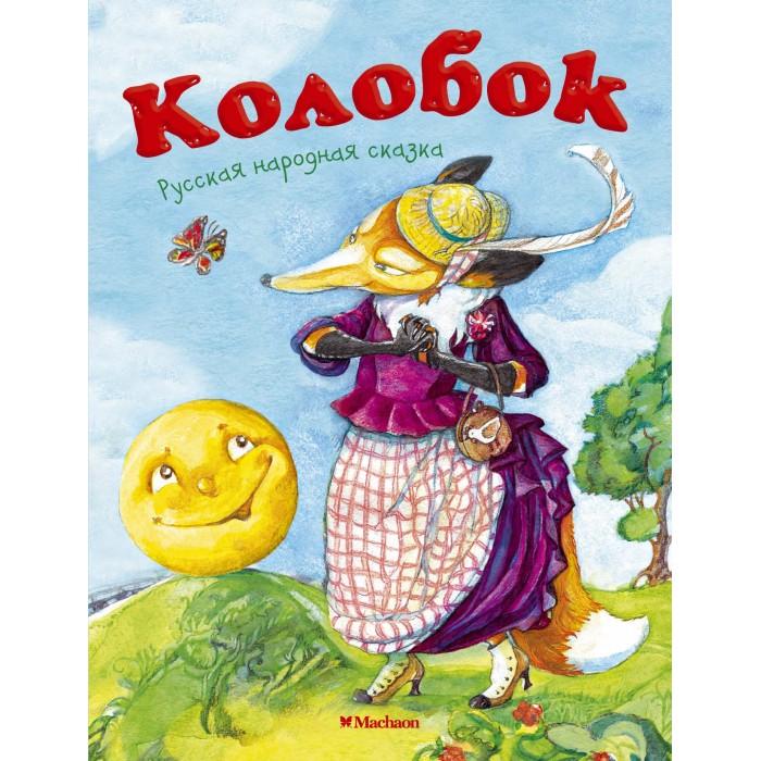 http://www.akusherstvo.ru/images/magaz/im72773.jpg