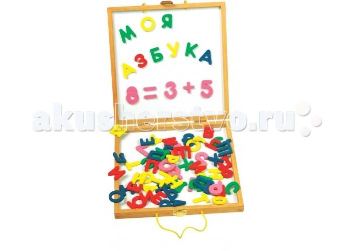 Деревянная игрушка МДИ Набор ШкольникНабор ШкольникДеревянная игрушка МДИ Набор Школьник.  Игра представляет собой чемоданчик, в котором находится набор букв, цифр, математических знаков и магнитная доска. Эта игра поможет ребенку познакомиться с буквами и цифрами, а также с математическими действиями. На магнитной доске из них можно составлять различные слова и простые математические примеры.   Ребенок научится читать и считать. Набор Школьник будет служить ребенку хорошим учебным пособием. Он поможет ребенку при подготовке к школе и учебе в первом классе. Размеры рабочего поля 26 х 26 см Буквы от 2 до 4,5 см., толщина материала 0,5 см.<br>
