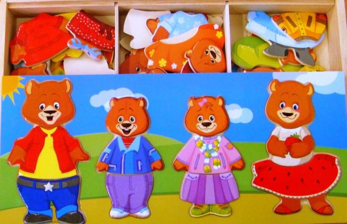 Деревянная игрушка МДИ Четыре медведяЧетыре медведяДеревянная игрушка МДИ Четыре медведя.  Задача ребенка - подобрать каждому персонажу игры свой наряд, сочетая детали одежды по цвету и стилю и учитывая размер. Это замечательное времяпровождение для детей. Из маленьких кусочков составляется красочная картина.  На крышке ящичка расположилась рамка для сборки из разных деталей семьи медведей. Каждый член медвежьей семьи состоит из трех частей - голова, туловище с руками и ножки. А в коробочке хранятся разные вариации этих частей, из них можно сложить медвежат в различных костюмах и с разными выражениями эмоций на лице<br>