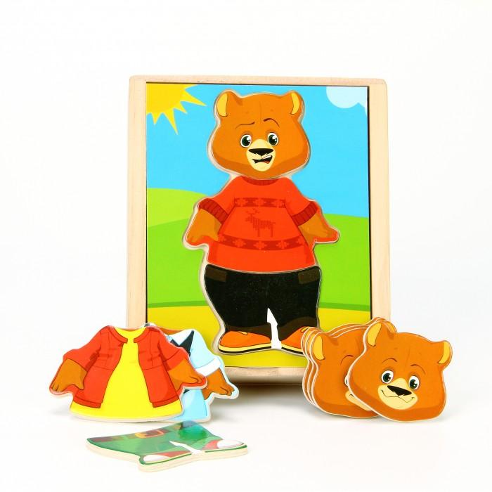 Деревянная игрушка МДИ Медвеженок МишаМедвеженок МишаДеревянная игрушка МДИ Медвеженок Миша.  Этого медвежонка Мишу нужно одеть в соответствии с настроением и погодой, имея в распоряжении целый гардероб. Штанишки, рубашечки, ботинки изготовили из качественной фанеры, и сложили в крепкую коробку-шкаф. Верхняя крышка коробки – это игровое поле, выполненное в виде яркой картинки с вырезанными контурами медвежонка, куда ребенок сможет вставить подходящие детали.   Удивительно, что медвежонок может менять не только одежду, но и настроение. Возможно, ребенок подберет такую медвежью мордочку, которая будет соответствовать его собственному настроению. В процессе игры, родители смогут помочь своему ребенку развить речь, расширить словарный запас, если будут описывать эмоции героев, называть их одежду, рассказывать о членах семьи.  Играя с пособием, ребенок развивает свои сенсорные способности, когда тренируется сопоставлять форму и размер одежды с формой контура, в который нужно их вставить. Благодаря этому контуру, ребенок сам может видеть свои ошибки и исправлять их самостоятельно, что очень важно для его развития.<br>