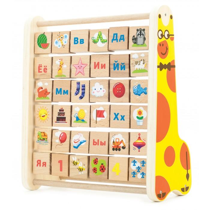 Деревянная игрушка МДИ Счеты - АлфавитСчеты - АлфавитДеревянная игрушка МДИ Счеты-Алфавит.  Счеты алфавит МДИ - это одновременно и игрушка, и учебное пособие для малышей от 3-х лет. Если Вы хотите с легкостью ознакомить ребенка с буквами и научить его применять их к конкретным словам, Деревянные Счёты Алфавит вам в этом помогут.   Счеты состоят их 6 рядов по 8 деревянных блоков в каждом. С одной стороны блока изображена сама буква, с другой - слово, которое на нее начинается. Для наглядности к каждому слову дана иллюстрация. Такой подход позволяет ребенку лучше ориентироваться в изученном материале.<br>