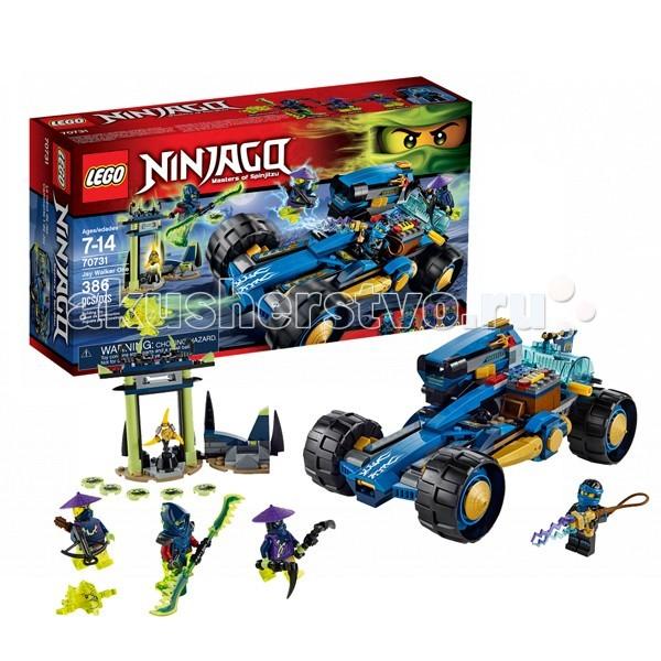 ����������� Lego Ninjago 70731 ���� �������� ������� ����