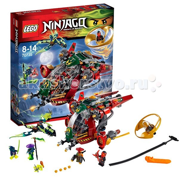����������� Lego Ninjago 70735 ���� �������� REX �������� ������ 547 �������