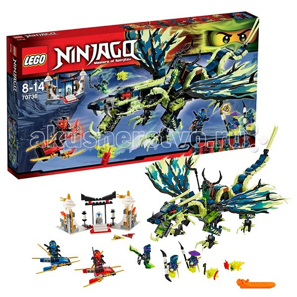 ����������� Lego Ninjago 70736 ���� �������� ����� ������� ����� 658 �������
