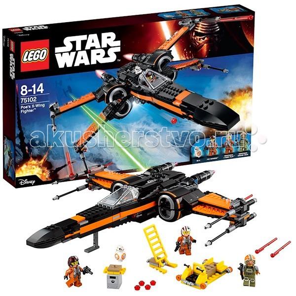 ����������� Lego Star Wars 75102 ���� �������� ����� ����������� ��