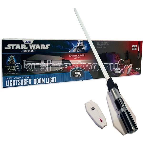 Светильник Star Wars Science Звездные Войны Световой меч Дарта Вейдера