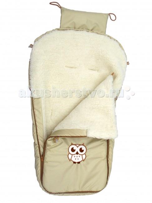 Зимний конверт Labeille Совенок меховойСовенок меховойПревосходный конверт для холодного времени года.  Ткань верха дюспо, а подкладка мех на трикотажной основе.  Овчина не даст вашему малышу замерзнуть.  Конверт выполнен в приятных тонах.  Оригинальный детский конверт создан, чтобы дарить ощущение комфорта, тепла и уюта вашему новорожденному малышу.  Замечательный выбор для выписки малыша зимой.  Конверт украшен очаровательной вышивкой.  Ткань: дюспо, синтепон, овчина Размер: 40х80<br>