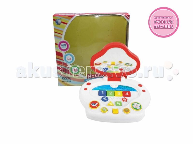 Развивающая игрушка Tongde Волшебное зеркалоВолшебное зеркалоИгрушка обучающая Tongde «Волшебное зеркало» станет отличным подарком для вашего любимого чада. Это отличная возможность в игровой форме обучить ребенка цифрам и буквам, а также выучить вместе с малышом веселую детскую песенку. Игрушка выполнена из высококачественных, безопасных для здоровья малыша материалов и снабжена звуковыми эффектами. Предназначено для детей в возрасте от 3-х лет.  Основные характеристики:  Размеры упаковки: 25x6x25 см Вес: 0.389 кг Объем: 0.0050513<br>