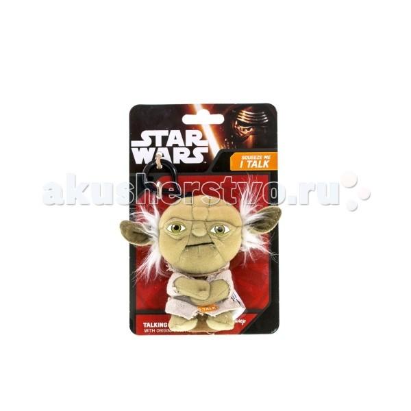 Мягкая игрушка Star Wars Звездные войны Брелок ЙодаЗвездные войны Брелок ЙодаМягкая игрушка Star Wars Звездные войны Брелок Йода - отличный выбор как для ребёнка, так и для взрослого человека, увлекающегося космической фантастикой.  Внутрь игрушки встроено электронное устройство, воспроизводящее фразы из фильма Звёздные войны голосом персонажа. Размер игрушки около 10 см  Брелок мягконабивной, выполнен из качественных материалов, прекрасно детализирован.<br>