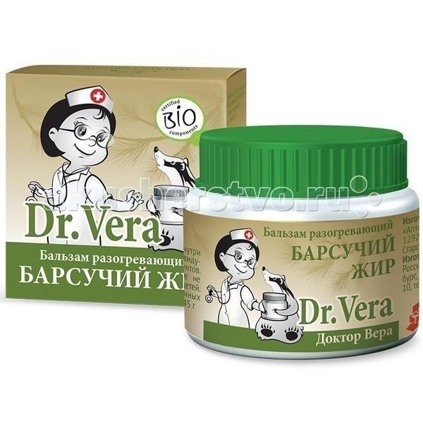 Dr.Vera �������� ��� ������� ������������� 50 ��