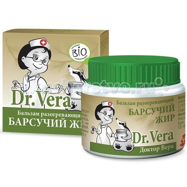 Dr.Vera Барсучий жир бальзам разогревающий 50 мл