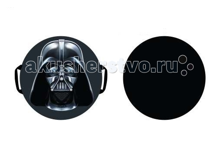 Ледянка Star Wars Darth Vader 52 см