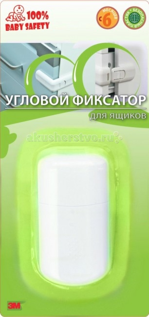 http://www.akusherstvo.ru/images/magaz/im73649.jpg