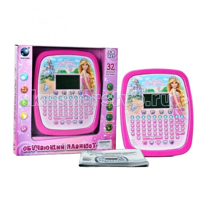 Развивающая игрушка Tongde Обучающий планшет В72291Обучающий планшет В72291Планшет обучающий детский Tongde В72291 - увлекательная развивающая игрушка, которая станет отличным подарком для любознательного ребенка. Игрушка способствует развитию моторики рук, памяти, слуха, ассоциативного мышления, логики и воображения. С помощью такого планшета ребенок в игровой форме выучит буквы и цифры, а так же освоит элементарный счет. Интересная и познавательная игрушка не позволит скучать вашему малышу и даст возможность с пользой провести время. Работает от трех батареек типа ААА(не входят в комплект)  Основные характеристики:  Размеры упаковки: 26x27x4,5 см Вес: 0.533 кг Объем: 0.0039948<br>