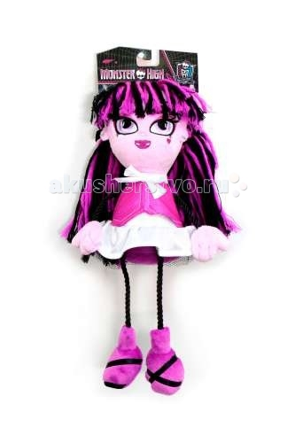 Monster High Кукла Дракулаура 35 см