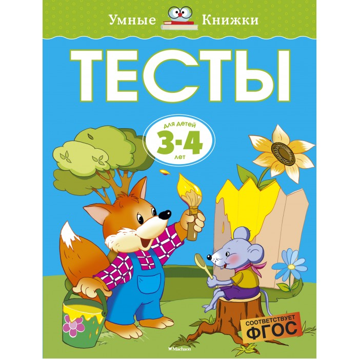 http://www.akusherstvo.ru/images/magaz/im74413.jpg