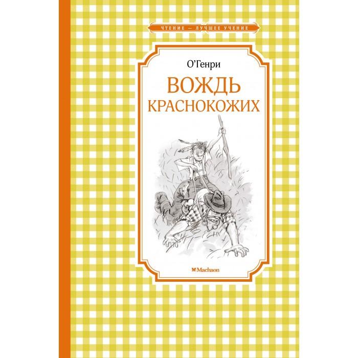 http://www.akusherstvo.ru/images/magaz/im74690.jpg