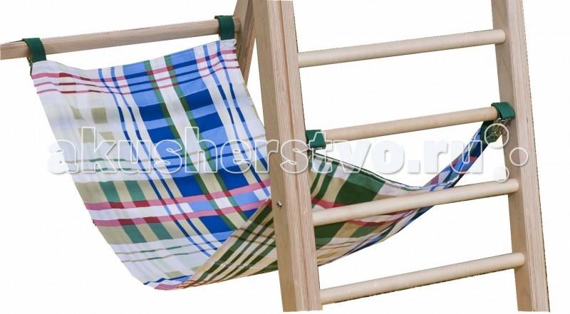 Kidwood Гамак-кроватка