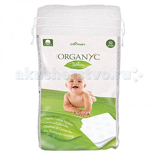 Organyc Детские ватные подушечки из органического хлопка 60 шт.