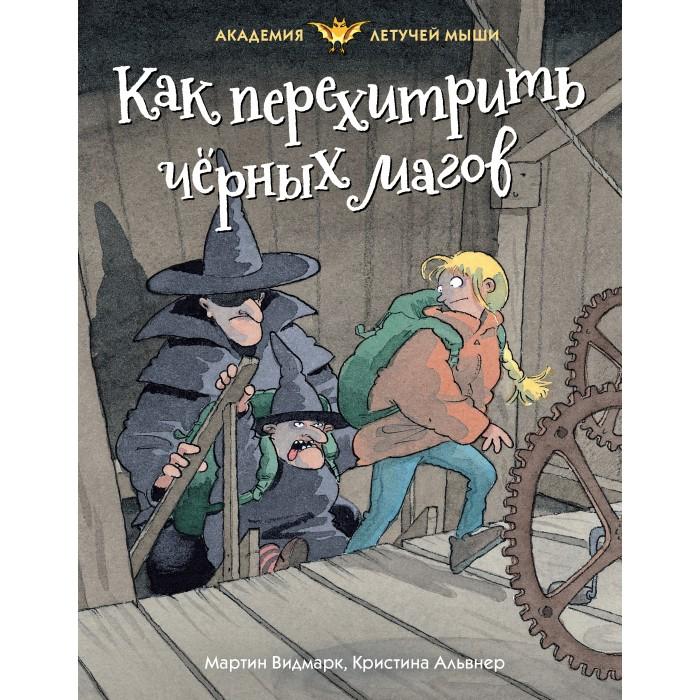 http://www.akusherstvo.ru/images/magaz/im74758.jpg