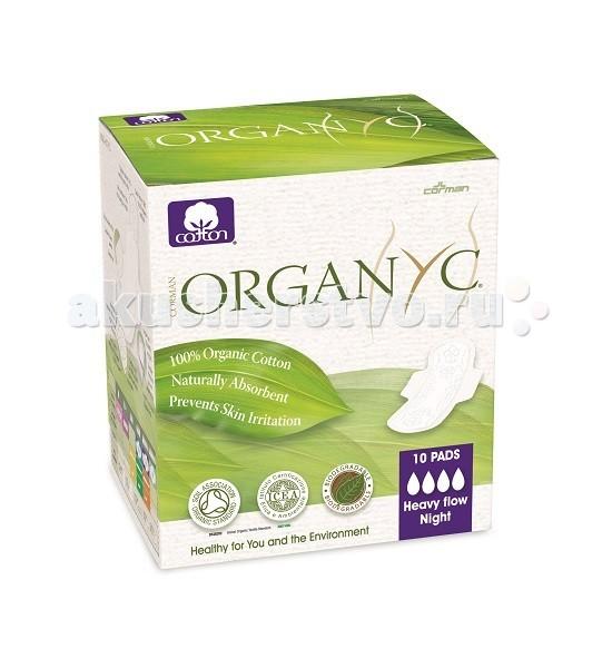 Organyc ��������� � ���������� ������ ������������ 10 ��.
