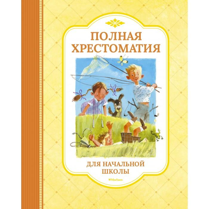 http://www.akusherstvo.ru/images/magaz/im74822.jpg