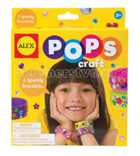 Alex ����� ��� ���������� Pops Craft ������ 3 ��������� �������� �� ��������